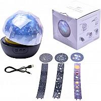Детский ночник проектор (3 проекции)